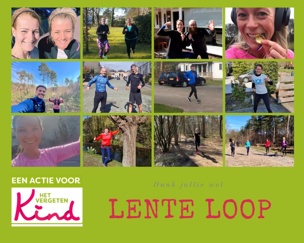 Lent Loop